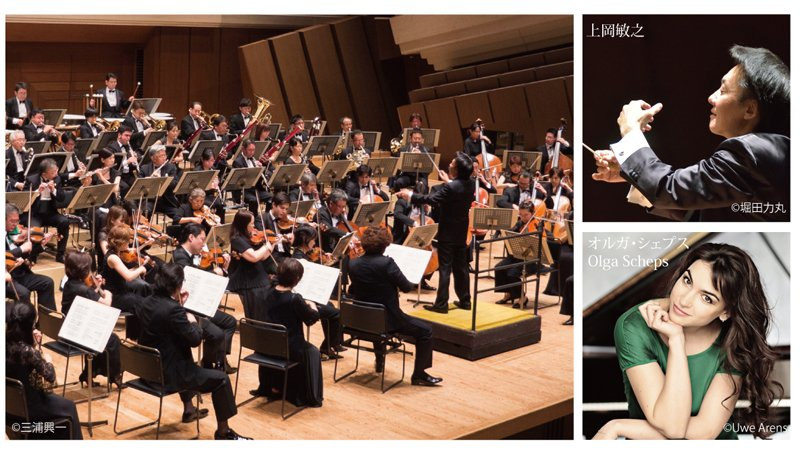 新日本フィルハーモニー交響楽団 サマー・コンサート2018