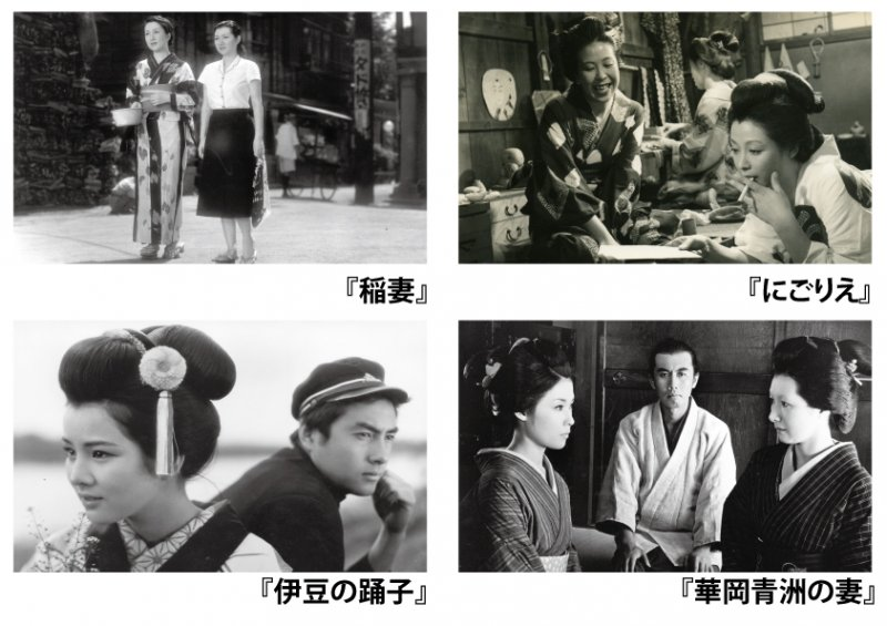 令和元年度 優秀映画鑑賞推進事業 35mmフィルム上映