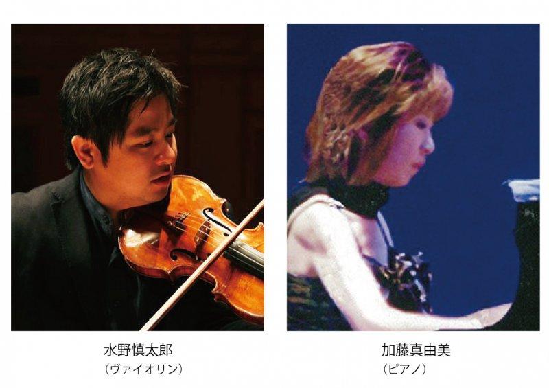 【中止しました】音楽家の集いvol.77 水野慎太郎&加藤真由美タンゴ・アラカルト
